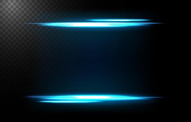 青い線の水平フレーム