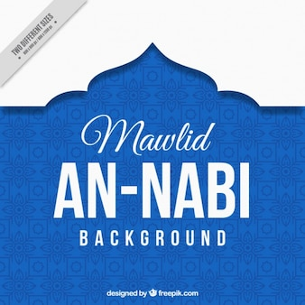 Blue mawlid an nabi background