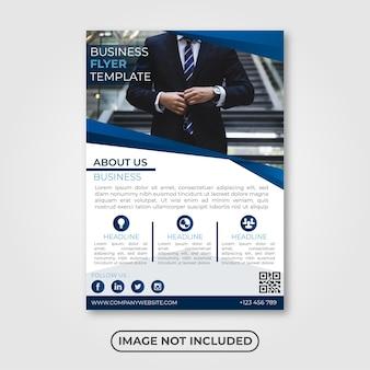블루 현대 비즈니스 전단지 서식 파일