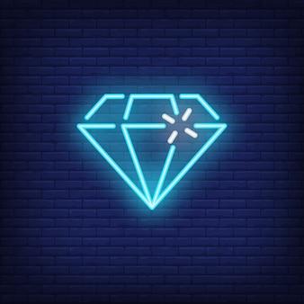 Синий неоновый алмаз яркий элемент знака. концепция азартных игр для ночной рекламы