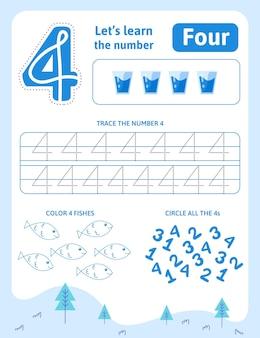 Синий рабочий лист номер четыре