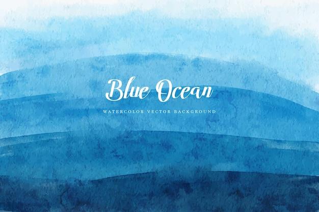 青い海aquarelle水彩背景