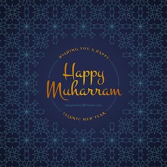 Blue ornamental background of muharram Free Vector