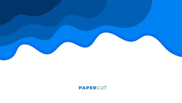 青いペーパーカットスタイルの波状の抽象的な背景デザイン