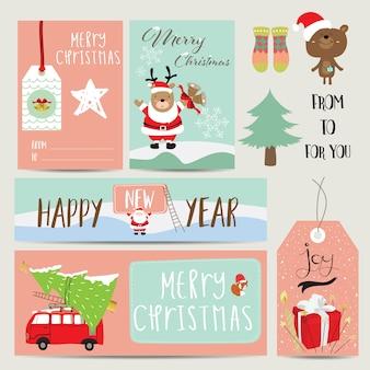 산타 클로스 선물 상자와 블루 핑크 컬렉션