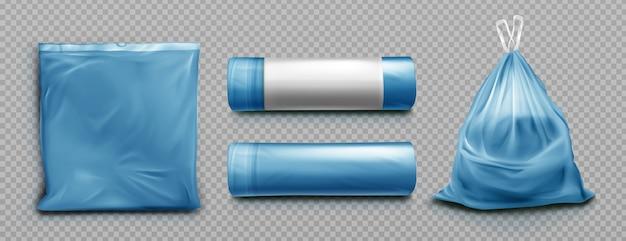 Синий полиэтиленовый пакет для мусора