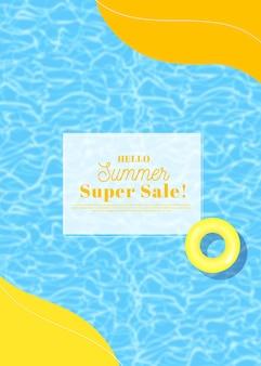 푸른 수영장과 여름 시즌 판매 배경