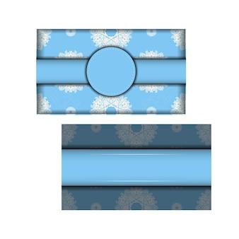 Голубая открытка со старым белым орнаментом, подготовленная для типографии.