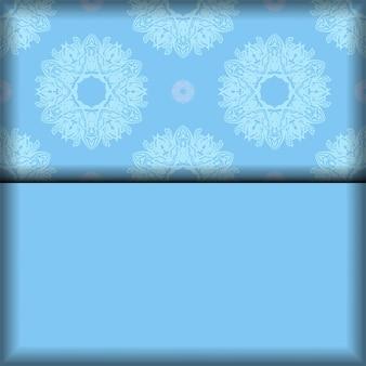 Голубая открытка с винтажным белым орнаментом для вашего поздравления.