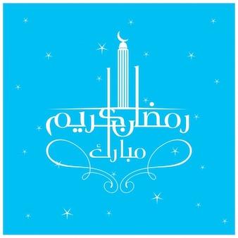 Blue ramadan background and arabic calligraphy