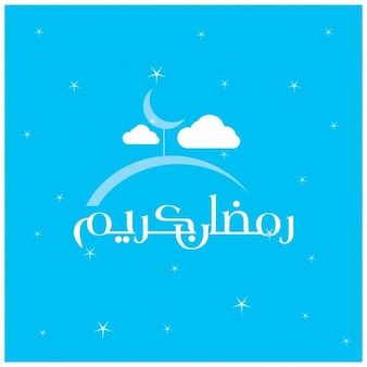 Blue ramadan islamic background