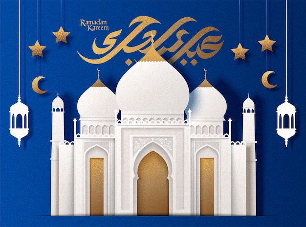 Blue ramadan kareem greeting card with paper art white mosque and lamps