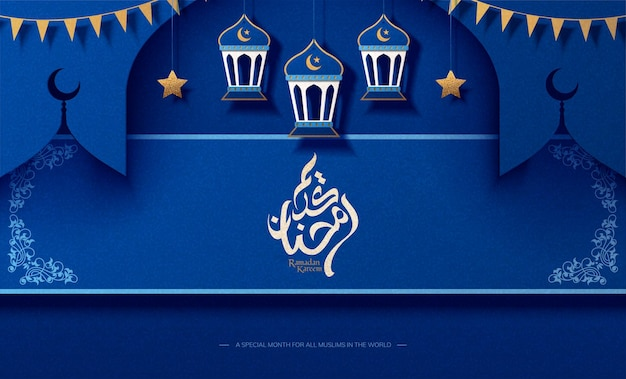 Blue ramadan kareem means generous holiday with paper art lamps and arch background