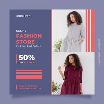 Синий красный дизайн пост в социальных сетях и шаблон баннера для продвижения красоты и моды