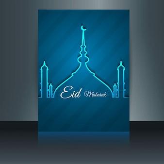 Blue shiny eid mubarak flyer