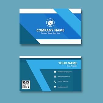 Blue sky flatter business card