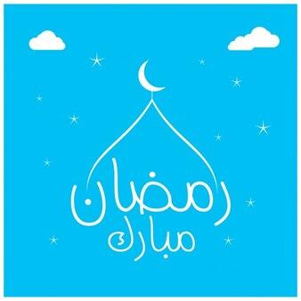 青い夜イスラムの背景