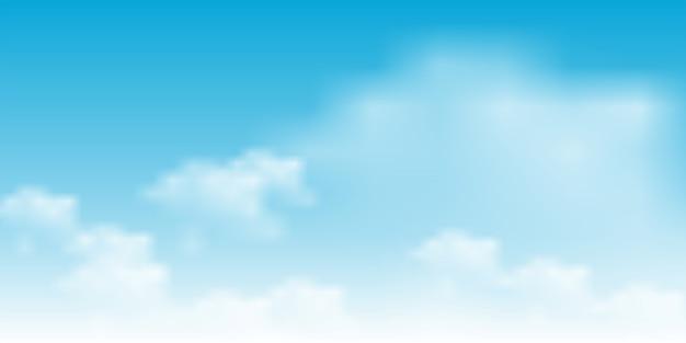 白い雲のイラストが青い空