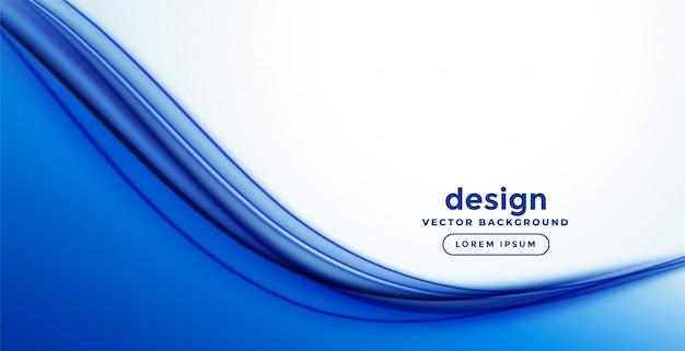 ブルーの滑らかな抽象的な波バナーデザイン