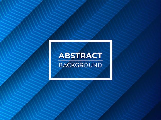 Синий полосатый абстрактный фон.