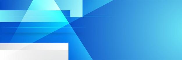 青白のストライプと青技術未来技術ウェブ抽象技術バナーの背景