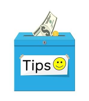 현금으로 가득 찬 파란색 팁 상자. 서비스에 감사드립니다. 서비스 비용입니다. 좋은 피드백이나 기부. 팁 개념입니다. 평면 스타일의 벡터 일러스트 레이 션