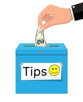 現金でいっぱいの青いチップボックス。サービスをありがとう。整備のためのお金。良いフィードバックや寄付。