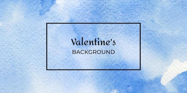 青いバレンタイン水彩テクスチャ背景