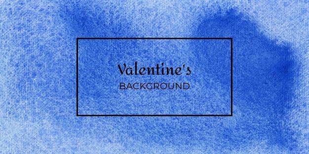 블루 발렌타인 수채화 웹 배너 배경 모음