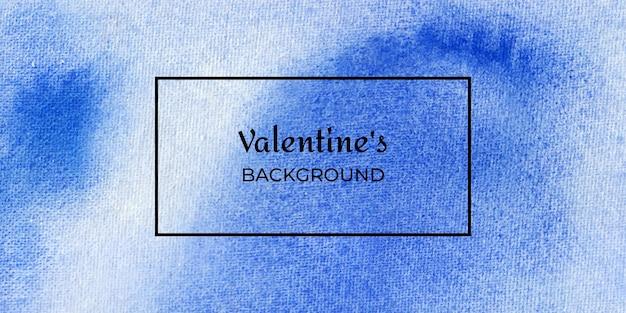 블루 발렌타인 수채화 웹 배너 배경