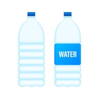 青い水のボトル。パッケージデザイン。