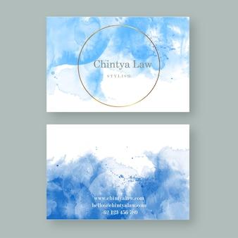 青い水彩抽象的な名刺テンプレート
