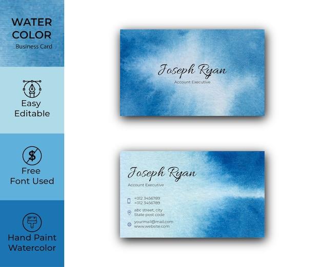 青い水彩名刺テンプレート