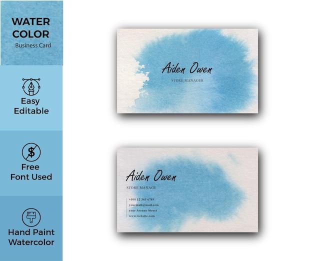 青い水彩の企業名刺テンプレート