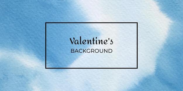블루 수채화 발렌타인 질감 배경
