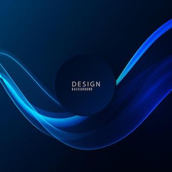 暗い背景の青い波のデザイン要素。テクノロジーデザインブルーウェーブフロー