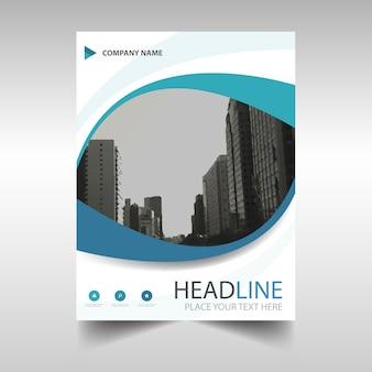 Blue wavy annual report brochure