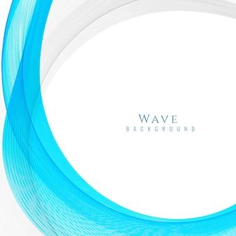 Astratto ondulata blu elegante sfondo