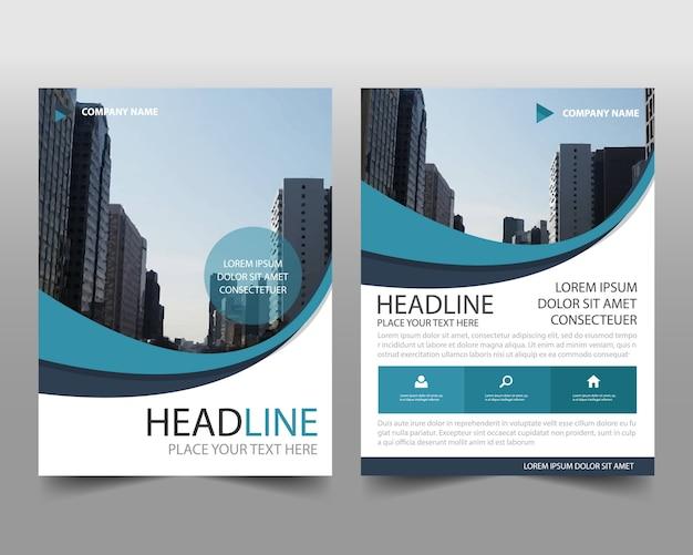 파란색 물결 모양의 비즈니스 책 표지 서식 파일