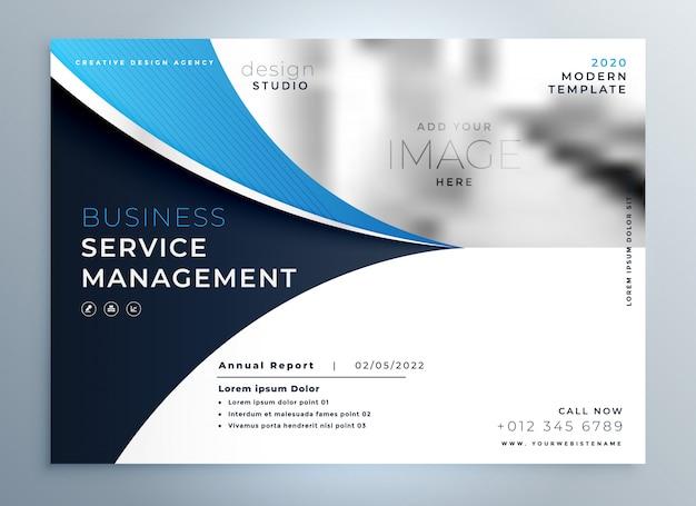 Шаблон синей волнистой деловой брошюры или шаблон обложки журнала