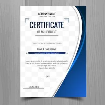 Шаблон сертификата синий волнистый