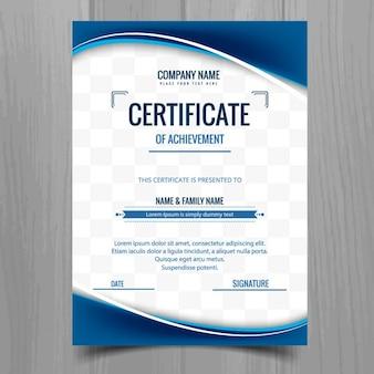 Синий сертификат волнистый Бесплатные векторы