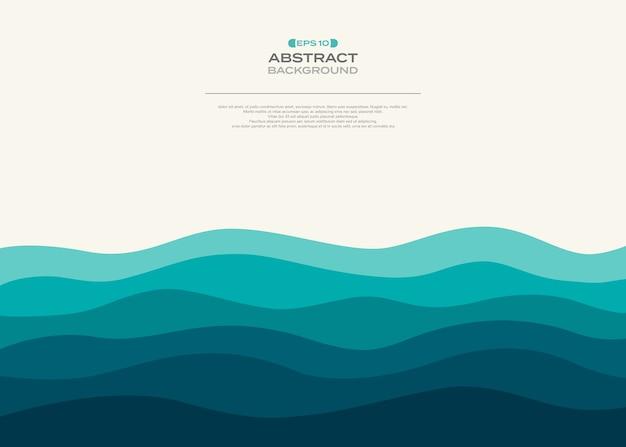 추상화의 푸른 물결 모양의 바다 배경입니다.