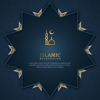 Blue and white luxury islamic background with decorative ornament frame