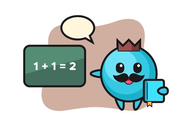 教師としてのブルーベリーキャラクター
