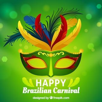 ぼやけたブラジルのカーニバルの背景