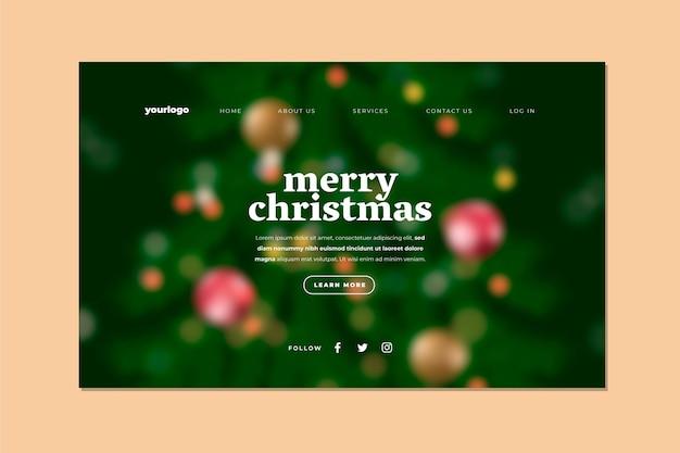 ぼやけたクリスマスのランディングページテンプレート