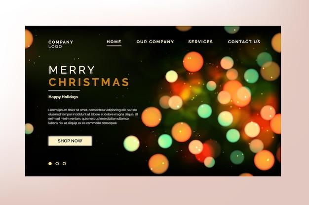 ぼやけたクリスマスのランディングページテンプレート 無料ベクター