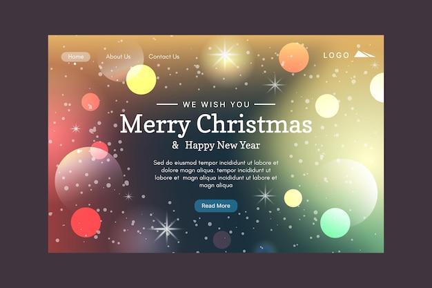 ぼやけたクリスマスのランディングページ