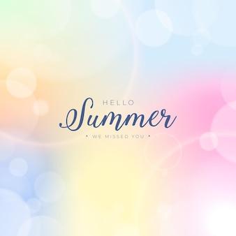Размытое привет лето